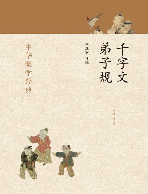 古风小说书籍封面素材