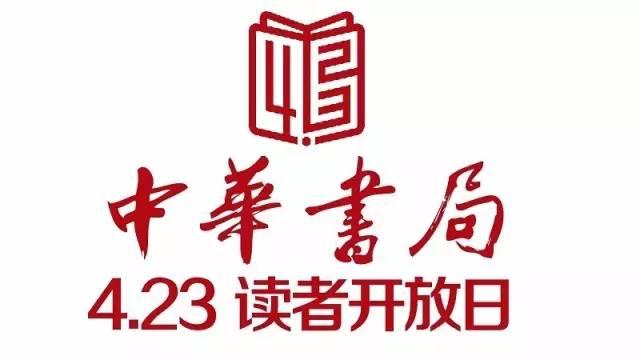 读者杂志logo素材