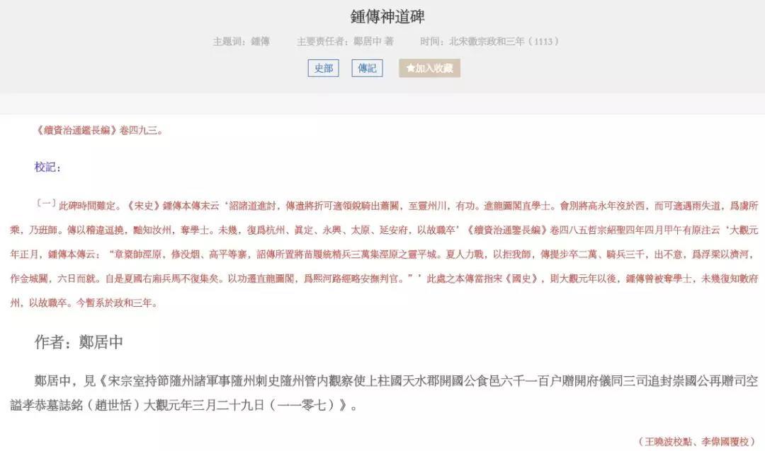 新闻资讯页面论+�_新闻资讯 - 籍合网